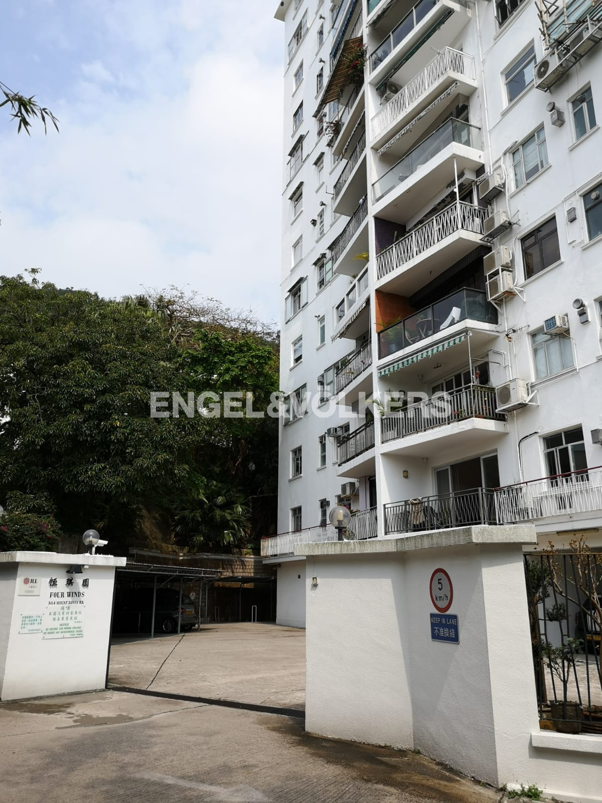 Apartment in Peak/South - Four Winds 恆琪園