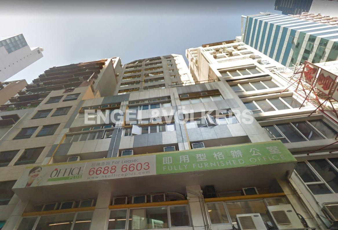 Apartment in Sheung Wan/Central/Admiralty - Soho 77