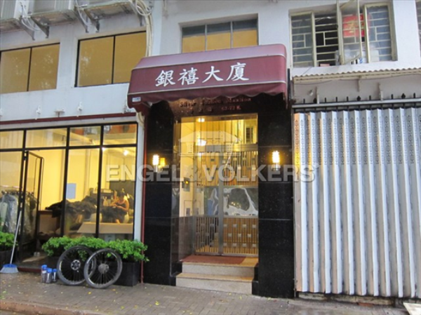 Apartment in Sheung Wan/Central/Admiralty - Silver Jubilee Mansion 銀禧大廈