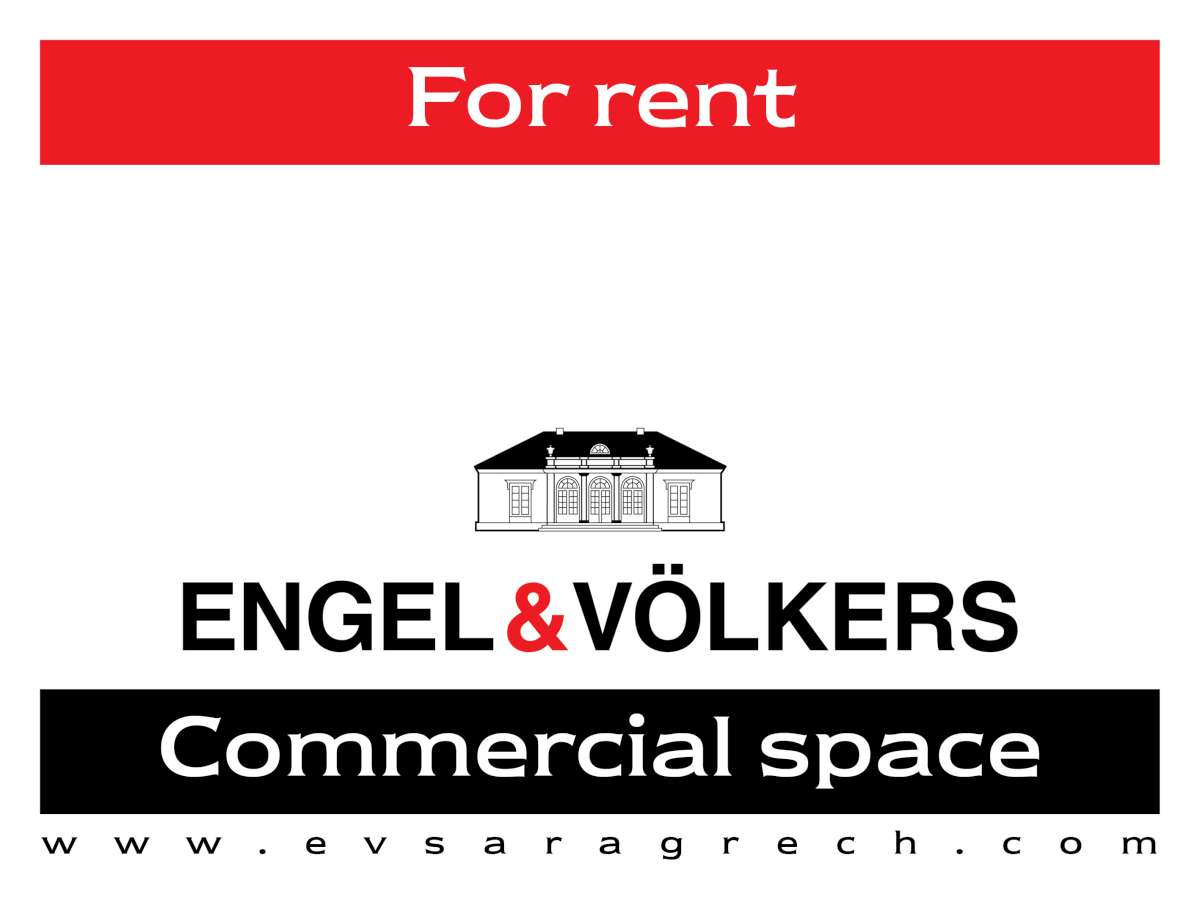Retail Services in Attard - Commercial Space , Attard, Logo