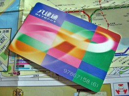 Octopus Card Hong Kong